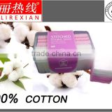 China wholesale cosmetic high Quality cotton pads, 2 Color Double sided Cotton puff