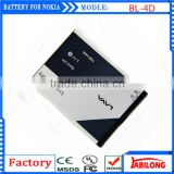 BL-4D 1200mAh mobile phone battery fatcory GuangDong for NOKIA N97mini N8 E5 E7 702T T7-00 T7 N5 808