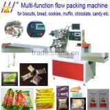Multifunction flow packing machine for soda biscuit, Horizontal food packaging machinery, sandwitch biscuits packing machine.