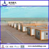 Prefab house of container,Quick installation and easy disassembly,good quility