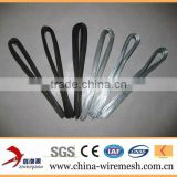 U Type Binding Wire