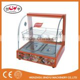 CY-2 Food Warmer display
