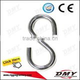 high quality small s hooks/steel s hook