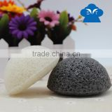 Natural skin care yes washable ball type cosmetic sponge konjac