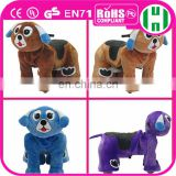 coin operated battery motorized plush riding 2016 zoo animal scooter four wheeler electric animal ride for mall amusement park