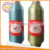 J type sewing metallic yarn