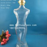 600ml High-grade wine bottle,Craft wine bottle,Export wineb,Factory direct wine bottleottle,