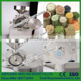 Stainless steel, ultra-fine, high-speed, whole grains, herbs, milling machines, shredders