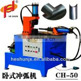 CH-50 Horizontal pipe Arc Punching Machine for sale