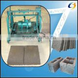 China cheap low price concrete brick machine for small business starters