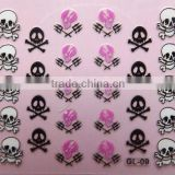 private label nail sticker