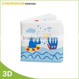 Eco-friendly waterproof safe promotional soft plastic baby bath book