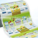 China Factory Laminated Roll/Film for food packaging, Printed Plastic Roll/Film For Milk Powder/Cookies/Chocolate Packaging