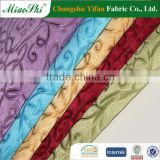 India import China polyester emboss fireproof windows curtain fabric