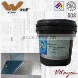 Peelable water based paint for PET,ITO conducting film,ITO glass, glass,tempered glass window