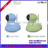P2P Wireless Internet Camera IP camera for home use Pan / Tilt / Zoom ip camera, two way audio alarm camera