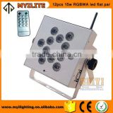 New wholesale LED 12pcs 15w led flat par can effect light /Wedding decorate mini flat effect par light