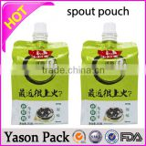 Yason spout pouch bag for juice water spout pouch/stand up aluminum foil spout bag food grade fancy juice container & juice drin