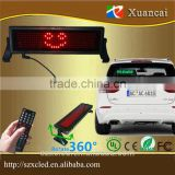Indoor/Semi-outdoor DIP lamp Remote control Red 12Volt Smail light led car message moving scrolling sign display