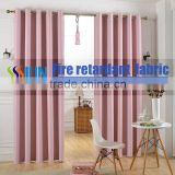 Permanent Flame Retardant Fabric Brocade Window Curtain Factory Price Curtain