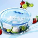 Wholesale Pyrex Heat Resistant Glass Food Container                                                                         Quality Choice