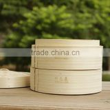 "Natural Bamboo food steamer for rice in stock,6""7""8""9"""
