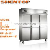 Shentop 6 dooors Commercial refrigerator stainless steel deep freezer double temperature double compressor