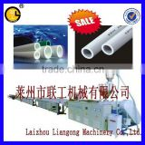PP-R PE-RT floor heating pipe machinery/PP-R PE-RT pipe making machinery/plastic pipe making machine