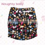 High quality printed baby cloth diaper wholesale, free shipping