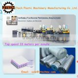 PE Bubble wrap film making machine LDPE/HDPE/LLDPE Film Blowing Machine (double screw design)