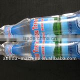 High speed water bag packaging machinery
