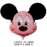 Mickey Mouse Head Shaped balloons 82*69cm