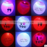 Happy colorful lovers inflatable balloon, letters latex balloon, night light Halloween/Christmas balloon for kids/baby