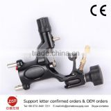 Professional Rotary Tattoo Machine Parts, Rotary Tattoo Machine Motors, Rotary Tattoo Machine