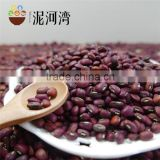 cowpea 2016 crop high quality red cowpea hot sale