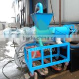 Beer Brewery waste brewer grain drying and processing machine