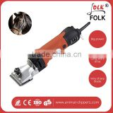 Eco-Friendly 250W/350W AC blade protector available durable low noise hair clipper for horse
