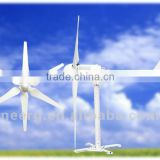 400w 5-blades Horizontal Axis Wind Turbines