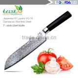 2017 hot style of new products Damascus Steel knife 7 inches santoku knife for Japan VG10 steel 67 layer