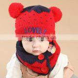 High Quality Fashion Korean Golden Crown Applique Knitted Kids Baby Hat Scarf Set