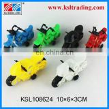 Nice design toy car mini dc motor for sale