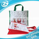 Special Festival Celebration Merry Christmas Wholesale Cheap Promotion Plain Custom PP Lamination Coated Non Woven Gift Bags