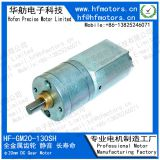 50dB Max Noise Level DC Gear Motor , Door Lock Actuator Planetary Gear Motor GM20-130SH