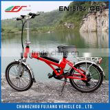 2015 mini electric bike for female and children, light weight e-bike with CE Certificate