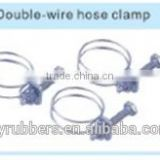 Hose Clamp double-wire clamp