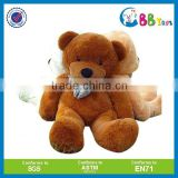 Factory direct sale lovely hot selling toy big teddy bear 200cm