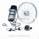 250Watt e-bike conversion kits