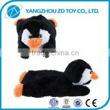 brand new bear shaped stuffed plush slipper