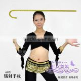 gold belly dance cane