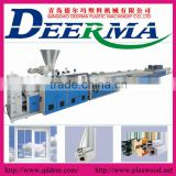pvc window fabrication machinery/pvc door and window machine/pvc door profile making machine